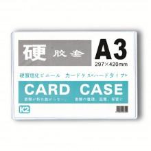 K2 A3 Card Case 0.35mm