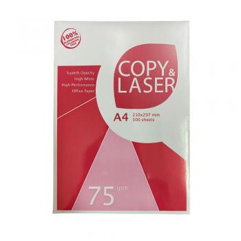 Copy & Laser  A4 Size 500's- 75gsm