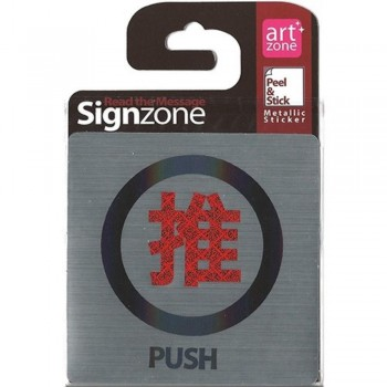 Signzone P&S Metallic -9595 PUSH (MDR) (Item No: R01-06)