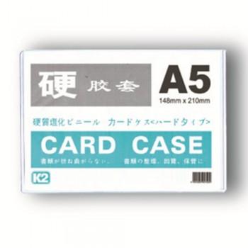 K2 A5 Card Case 0.30mm