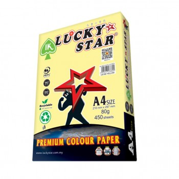 Lucky Star A4 Color Paper - ( CS 160) - Yellow
